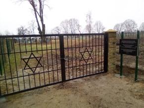 ЕС выделил 1,1 млн долларов на охрану еврейских кладбищ