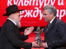 Главное в еврейской жизни постсоветского пространства: декабрь 2019