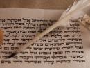 Еврей, говори на иврите!