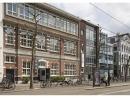 Германия выделит свыше 4 млн долларов на музей Холокоста в Амстердаме