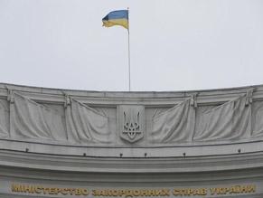 Заявление МИД Украины относительно безосновательных обвинений Украины в антисемитизме