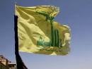 Великобритания признала «Хизбаллу» террористической организацией, включая политическое руководство