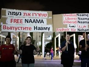 Netanyahu 'optimistic' regarding Naama Issachar's release prospects