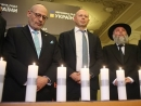 Ukrainian parliament commemorates Holocaust