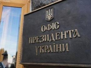 Зеленский примет участие в мероприятиях, посвященных годовщине освобождения концлагеря Аушвиц