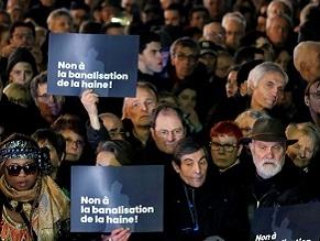 Опрос: антисемитизм во Франции становится серьезной проблемой