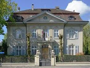В Яд Вашем подано заявление о признании польского посла в Швейцарии Ладося Праведником народов мира