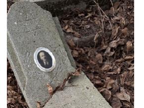 В Болгарии осквернили еврейское кладбище