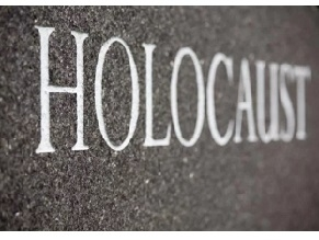 Опрос: менее половины американцев знают, что в Холокосте погибли 6 миллионов евреев