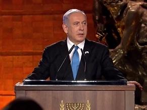 Нетаньяху: мир должен выступить против тиранов из Тегерана