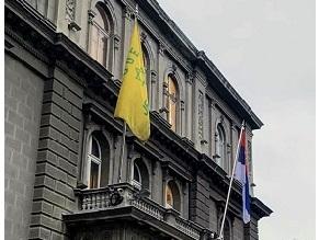Над резиденцией президента Сербии вывесили флаг в память о жертвах Холокоста