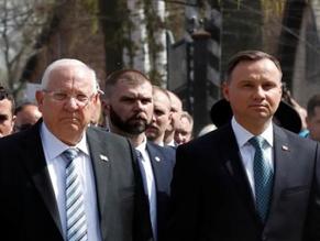 Президент Израиля приедет в Польшу в годовщину освобождения концлагеря «Аушвиц-Биркенау»