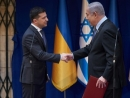 Zelensky tells Netanyahu about Ukrainian Jews saved during World War II