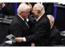 Бундестаг ФРГ почтил память жертв национал-социализма
