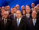 «Яд Вашем» извинился за ложь на Форуме памяти Холокоста