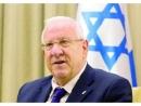 Ривлин призвал к прямым переговорам с палестинцами