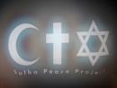 Израиль вступил в «Международный альянс религиозной свободы»