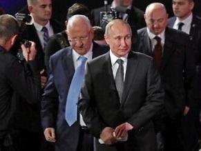 Scholars urge transparency to restore Yad Vashem credibility after Putin fiasco