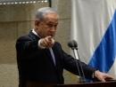 Нетаниягу осудил антисемитские граффити в деревне Джиш