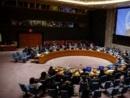 США объявили, что «сделка века» не догма и может быть изменена