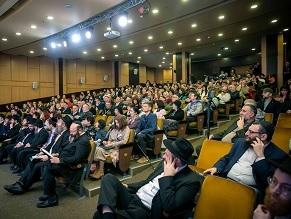 All-Ukrainian Jewish Community Forum in Dnepro