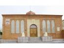 Музей истории и культуры горских евреев открылся в Красной Слободе