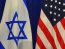 Отвергнуть «Сделку века» было бы для Израиля непростительной ошибкой