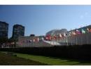 ООН внесла в «черный список» компании, работающие в Ие'Ша