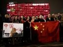 Здание мэрии Тель-Авива окрасилось в цвета флага Китая