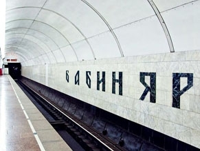 Holocaust memorial center asks to rename Kyiv metro station after Babyn Yar