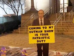 Поддержавший аннексию Крыма Бутман закрывал свое турне под пикет