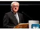 Президент ФРГ почтил память жертв бомбардировок Дрездена