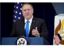 Майк Помпео: «США никогда не поддержат черные списки против Израиля»