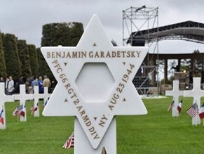 Американские евреи – солдаты Второй мировой будут похоронены под звездой Давида