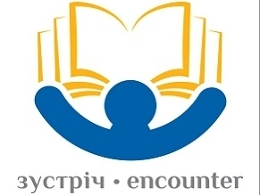 Ukraine's new literary prize for writers and publishers worth up to 6,500 EUR