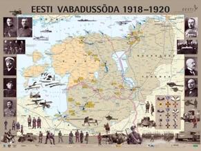 Евреи Эстонии участием в Освободительной войне внесли  вклад в рождение Эстонского государства