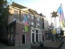В Нидерландах зарегистрировано рекордное количество антисемитских инцидентов