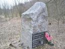 Вандалы разгромили памятник жертвам Холокоста в Черкасской области