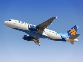 Из Алматы запустят прямой рейс в Тель-Авив