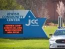 19 еврейских общинных центров получили сообщения о заложенных бомбах