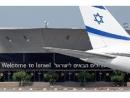 Израиль закрыл въезд для туристов из Италии