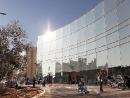 Израильский медицинский центр в десятке лучших в мире