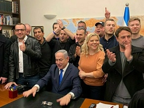 Netanyahu claims victory as exit polls predict 60 seats for the right