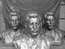 Четвертый Сталин