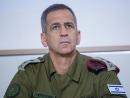 Военнослужащим ЦАХАЛа запрещено покидать пределы страны