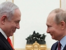 Russia as mediator could change Israel, Hamas game rules