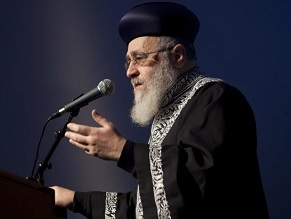 Israel's Chief Rabbi Should Be Disciplined for Racist Comments, Judicial Ombudsman Says