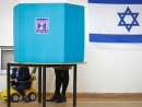 Final results show Likud with 36 seats, Netanyahu bloc short of majority with 58
