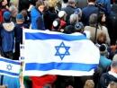 В Берлине открыт первый в Германии консультативный центр для жертв антисемитских нападений