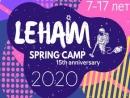 Еврейская община Эстонии и JCC Tallinn приглашают в юбилейный лагерь LEHAIM-2020